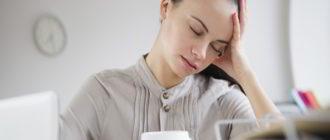 Нехватка витаминов симптомы у взрослых