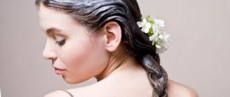 Маска для волос витамин Е репейное масло