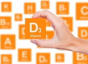 витамин Д3 фото