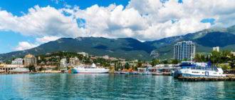 Отдых в Крыму Ялта
