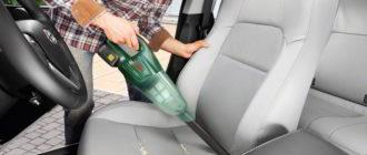 Хороший пылесос для автомобиля