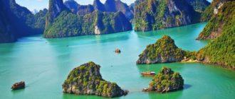 Лучшее время года во Вьетнаме