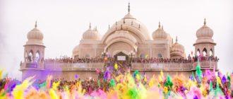 Индия куда лучше поехать