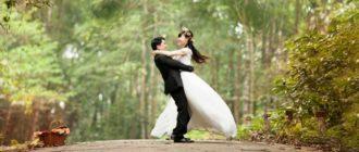 советы для свадьбы