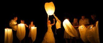 небесный фонарик для свадьбы