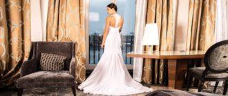 Подготовка к свадьбе невесте