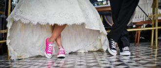 Какой цвет свадьбы выбрать