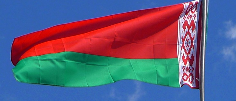 Как получить российское гражданство если родился в белоруссии