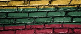 Эмиграция в Литву