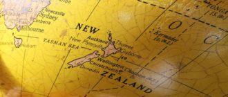 иммиграция в новую зеландию
