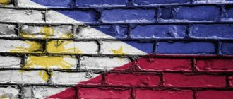 иммиграция на филиппины