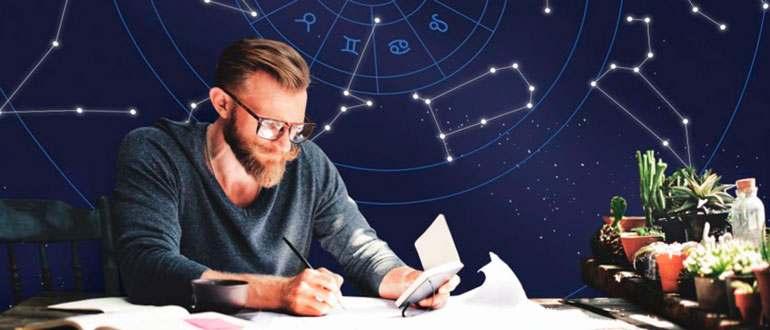 Астролог это кто