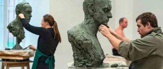Скульптор кто это такой