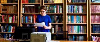 Библиотекарь кто это такой