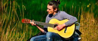 Гитарист кто это такой