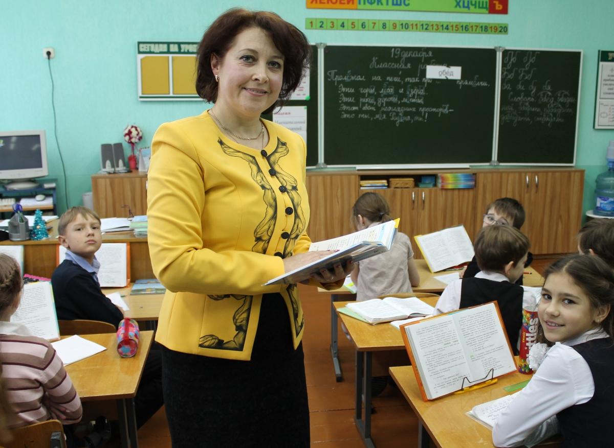 Учитель начальных классов: непростая, но благородная профессия