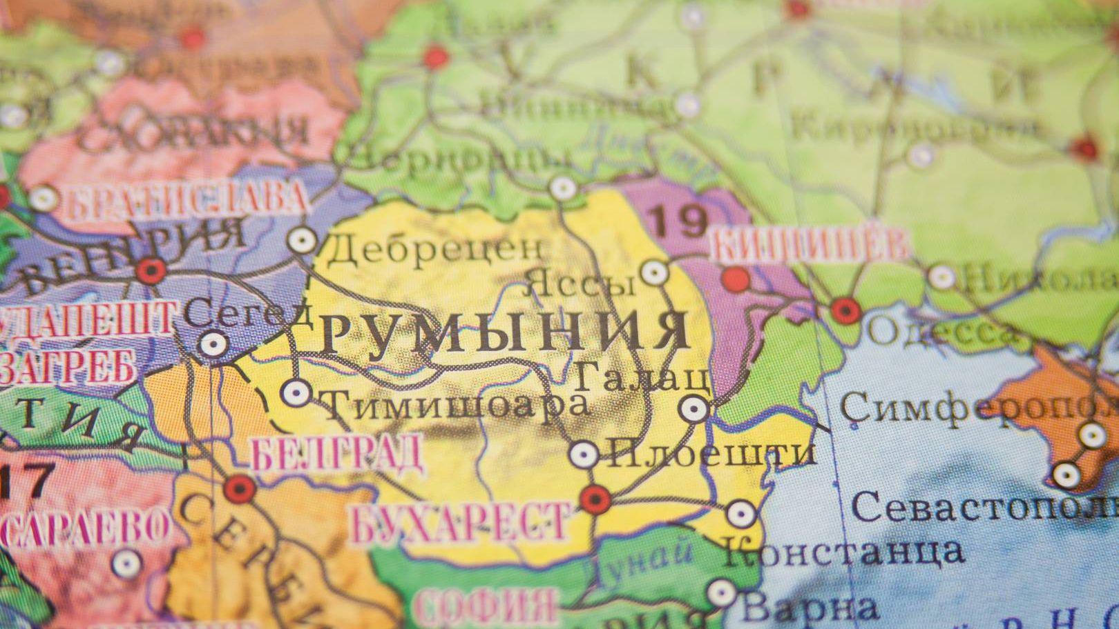 Как получить гражданство Евросоюза и какие программы существуют для россиян